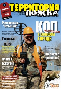 tp2cover