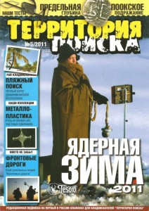 tp5cover