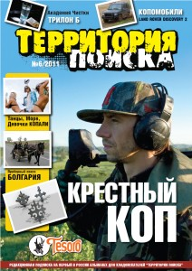 tp6cover