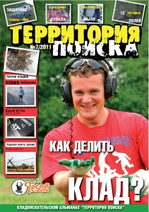 tp7cover