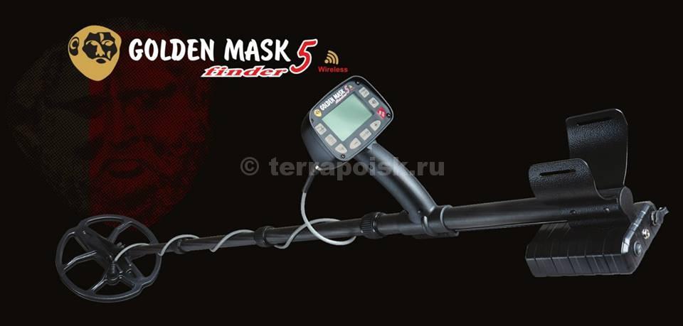 Golden Mask 5 — новые подробности
