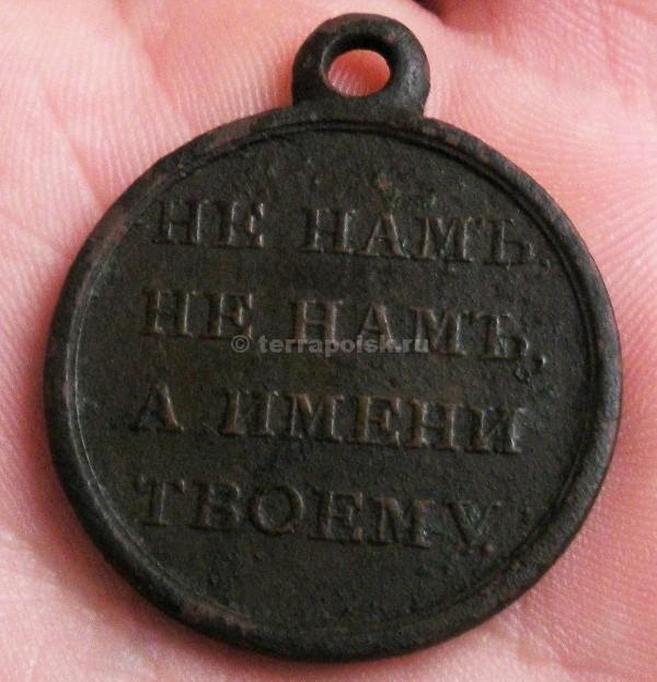 Чистка медалей и орденов своими руками 91