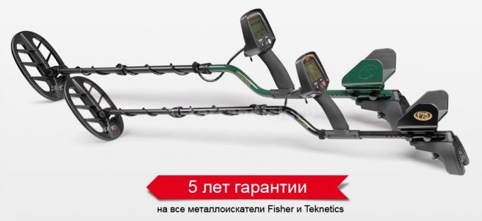 img-fisher-teknetics-700