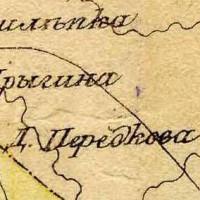 Старые карты Вологодской губернии