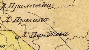 VologdaGr5v
