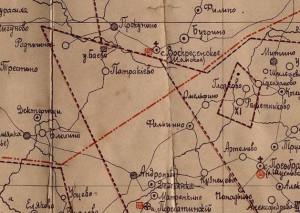 VologdaVologod2v1906