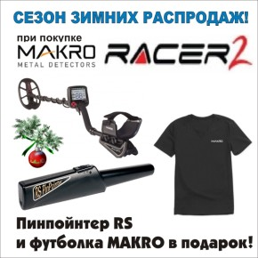 12t-krasnodar-400x400