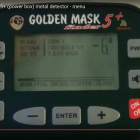 Golden Mask 5+ настройки видео