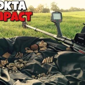 Nokta_Impact_1