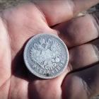 Рубль в прямом эфире (видео)