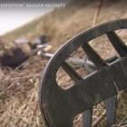 Реклама металлопоиска на центральном ТВ (чОрные копатели, нажива, видео)