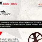 Эквинокс — первый апдейт ПО