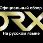 XP ORX — официальный обзор на русском (видео)