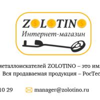 Внимание, мошенники! Zolotino.ru