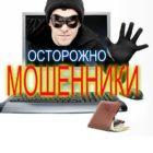 MIR-POISKA.COM отзывы